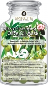 "Skinlite Ultra Hydrating Olive Oil Mask Маска ""Масло оливы"""