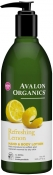 Avalon Organics Refreshing Lemon Hand & Body Lotion Лосьон для рук и тела Лимон