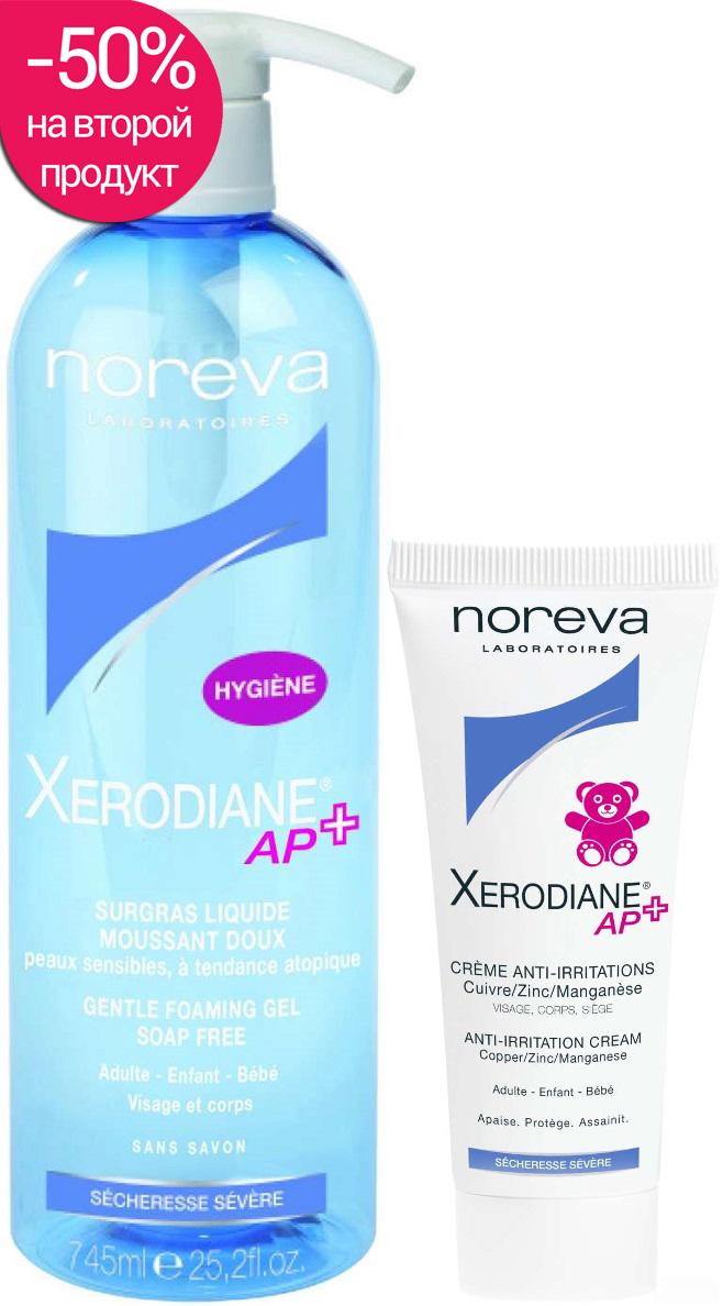 Косметический набор Noreva Xerodiane AP+ Duo Set — купить