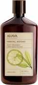 Ahava Mineral Botanic Cream Wash Lemon & Sage Крем для душа Лимон и Шалфей