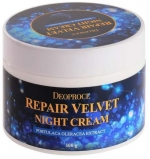 Deoproce Moisture Repair Velvet Night Cream Крем для лица ночной восстанавливающий