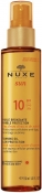 Nuxe Sun Tanning Oil for Face and Body SPF10 Сан Масло для лица и тела SPF10