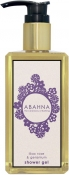 Abahna Lilac Rose and Geranium Shower Gel Гель для душа Сирень и Герань