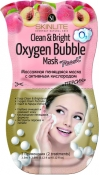 "Skinlite Clean & Bright Oxygen Bubble Mask ""Peach"" Массажная маска ""Персик"""
