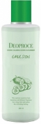 Deoproce Hydro Calming Down Cucumber Emulsion Эмульсия с экстрактом огурца