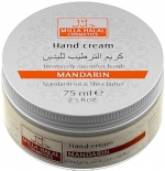 Milla Halal Cosmetics Mandarin Hand Cream Intensively Nourishes Крем для рук питательный Мандарин