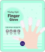 Holika Holika Healing Nails Finger Glove Маска для ногтей