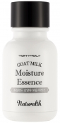 Tony Moly Naturalth Goat Milk Moisture Essence Увлажняющая эссенция