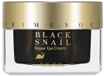 Holika Holika Prime Youth Black Snail Repair Eye Cream Восстанавливающий крем для глаз