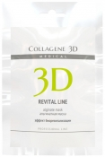 Medical Collagene 3D Revital Line Alginate Mask Professional Альгинатная маска с протеинами икры
