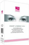 "Beauty Style Eyes Radiance Cosmetic Kit Набор ""Сияние Глаз"""