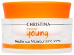 Christina Forever Young Radiance Moisturizing Mask Сияние Увлажняющая маска