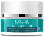 Eveline BioHyaluron 4D Moisturizing Anti-Wrinkle Night Cream Увлажняющий ночной крем 50+