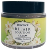 Deoproce Repair Solution Cream Крем для лица с волюфилином
