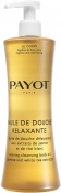 Payot Huile de Douche Relaxante Relaxing Cleansing Body Oil Масло для душа с экстрактами жасмина и белого чая