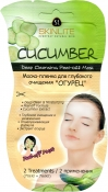 "Skinlite Cucumber Deep Cleansing Peel-off Mask Маска-пленка ""Огурец"""