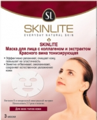 Skinlite Red Wine Facial Essence Mask Маска тонизирующая