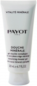 Payot Vitalite Minerale Douche Minerale Гель для душа