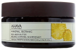 Ahava Mineral Botanic Rich Body Butter Tropical Pineapple & White Peach Крем-масло для тела