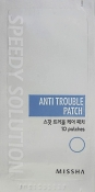 Missha Speedy Solution Anti Trouble Patch Патчи от акне