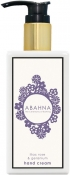 Abahna Lilac Rose and Geranium Hands Cream Крем для рук Сирень и Герань