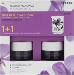 Korres Magnolia Bark Gift Set (Night cream & Day cream SPF15) Подарочный набор Магнолия