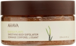 Ahava Deadsea Plants Smoothing Body Exfoliator Скраб для тела