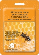 Skinlite Royal Jelly Essence Mask Маска укрепляющая