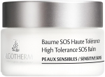 Algotherm Algosensi High Tolerance Sos Balm Успокаивающий бальзам