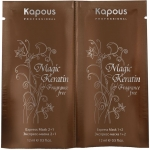 Kapous Magic Keratin Express Mask Экспресс-маска 2 в 1