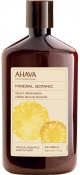 Ahava Mineral Botanic Velvet Cream Wash Tropical Pineapple & White Peach Гель для душа