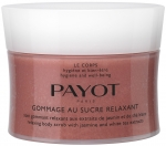 Payot Gommage Au Sucre Relaxant Relaxing Body Scrub Скраб с жасмином и белым чаем