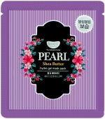 Koelf Pearl & Shea Butter Hydro Gel Mask Pack Гидрогелевая маска Жемчуг и масло Ши