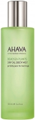 Ahava Deadsea Plants Dry Oil Body Mist Prickly Pear & Moringa Сухое масло для тела Опунция и Моринга