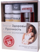 Bosley Mom Kit Набор для мам