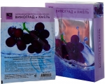 "Beauty Style Professional Collagen & Hyaluronic Acid Mask Grape & Hop Гидрогелевая маска ""Виноград и хмель"""