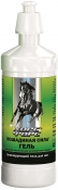 Horse Force Tonic Foot Gel with Chestnut & Leech Extract Гель для вен