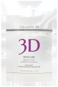 Medical Collagene 3D Boto Line Alginate Mask Professional Альгинатная маска c аргирелином