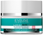 Eveline Ultra-Moisturizing Day and Night Cream 30+ SPF8 Ультраувлажняющий крем SPF8 30+