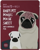 "Holika Holika Baby Pet Magic Mask Sheet Anti-wrinkle Pug Тканевая маска-мордочка ""Мопс"""