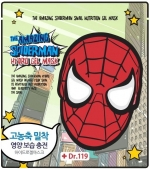 Baviphat Dr.119 The Amazing Spiderman Snail Nutrition Gel Mask Маска для лица гидрогелевая