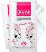 Lioele Who Are You Lip & Eye Remover Tissue Set Салфетки очищающие
