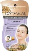 "Skinlite Oatmeal Anti-Stress Heat Therapy Mask Распаривающая маска ""Овсянка"""