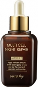 Secret Key Multi Cell Night Repair Ampoule Восстанавливающая сыворотка для лица