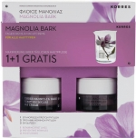 Korres Magnolia Bark Gift Set (Night cream & Day cream) Подарочный набор Магнолия