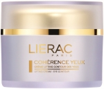 Lierac Coherence Yeux Creme Lifting Крем-лифтинг