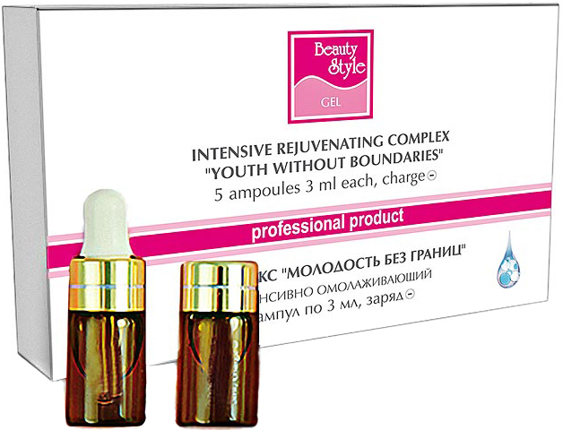 Beauty Style Intensive Rejuvenating Complex Youth Without