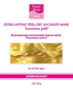 "Beauty Style Extra Lifting Peel-Off Alginate Masks Luxurious Gold Альгинатная маска ""Роскошное золото"""