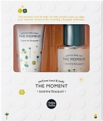Holika Holika The Moment Perfume Hand & Body Set Mist Jasmine Bouquet Набор для рук и тела Жасмин