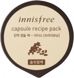 Innisfree Сapsule Recipe Pack Rice Капсульная ночная маска с экстрактом риса